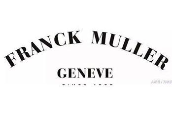 法兰克穆勒franckmuller