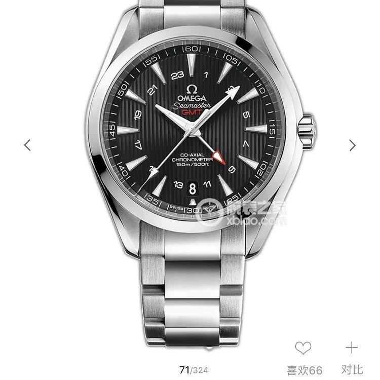 VS欧米茄海马150米GMT功能黑盘男士机械手表