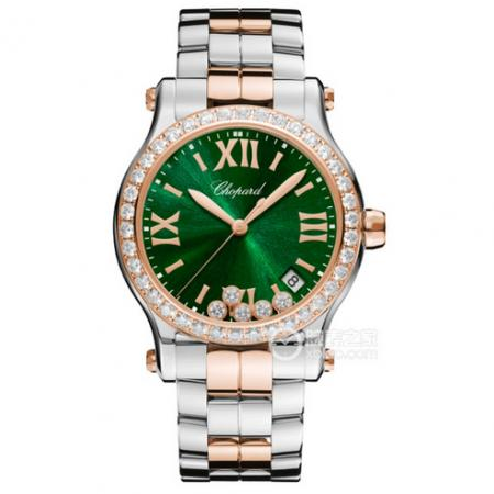一比一高仿萧邦快乐钻278582-6008女士石英手表 镶钻绿面款