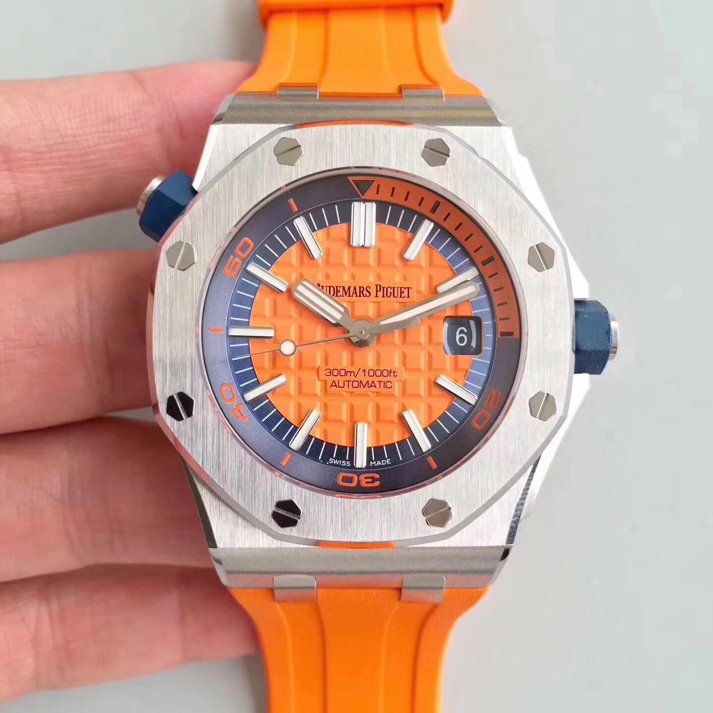 AP爱彼AP26703水果橙色款 男士自动机械手表