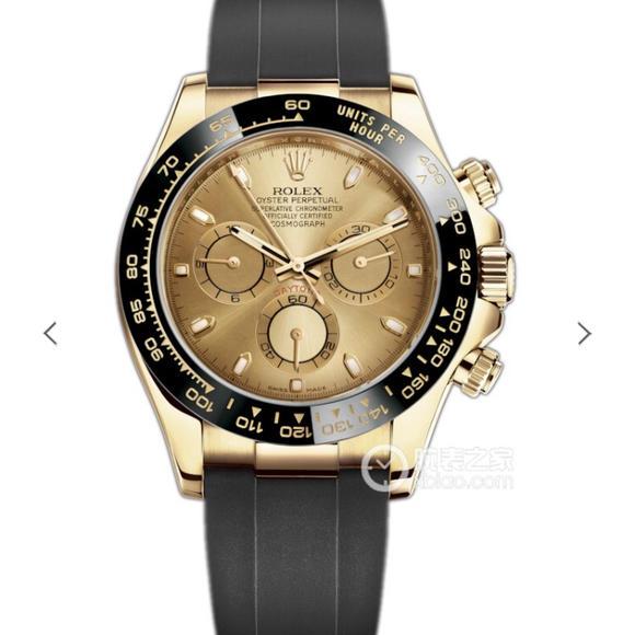 JH劳力士Rolex超级宇宙计时迪通拿m116518ln-0033V6升级版本