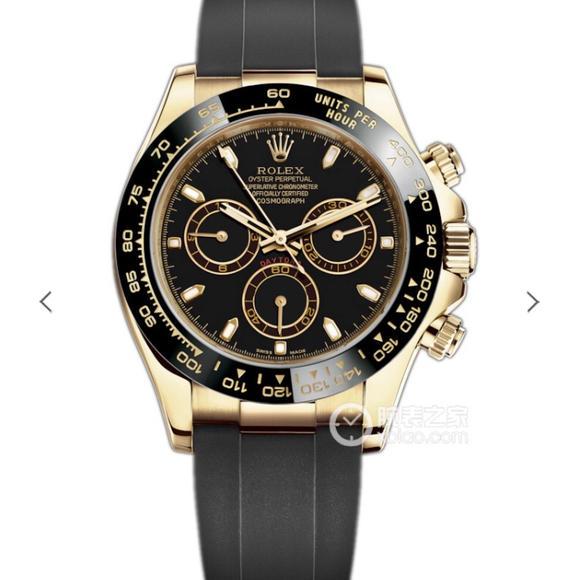 JH劳力士Rolex超级宇宙计时迪通拿m116518ln-0035V6升级版本