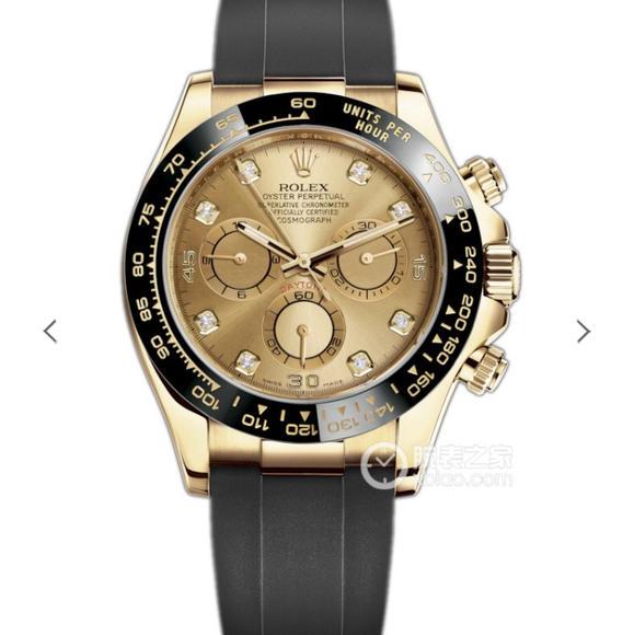 JH劳力士Rolex超级宇宙计时迪通拿m116518ln-0036V6升级版本