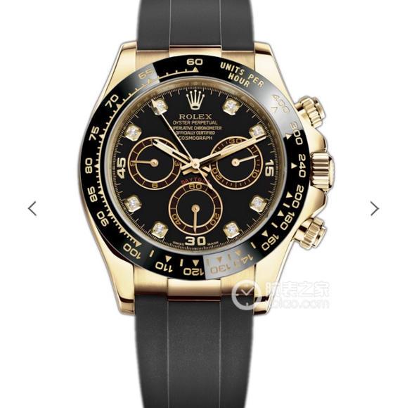 JH劳力士Rolex超级宇宙计时迪通拿m116518ln-0038V6升级版本