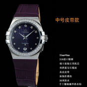 欧米茄女表 紫罗兰色 外壳镶钻星座双鹰系列在女士石英表 123.13.35.60.60.001 瑞士